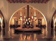 The Chedi Muscat 5*