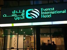 Everest International Hotel 1*