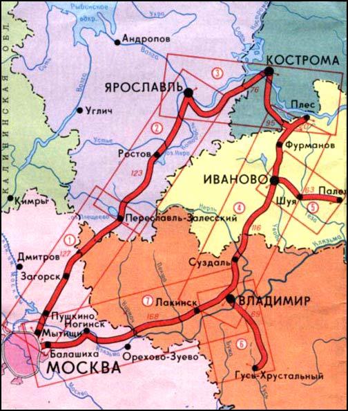 """схема маршрута  """"Золотое кольцо России """" из советского путеводителя."""