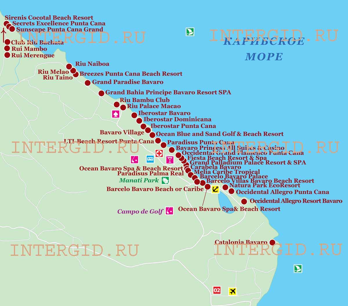 Туры в доминикану пляжный отдых на