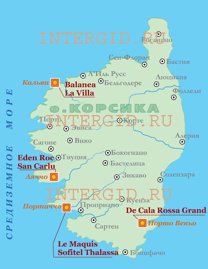 острова Корсика (Франция).