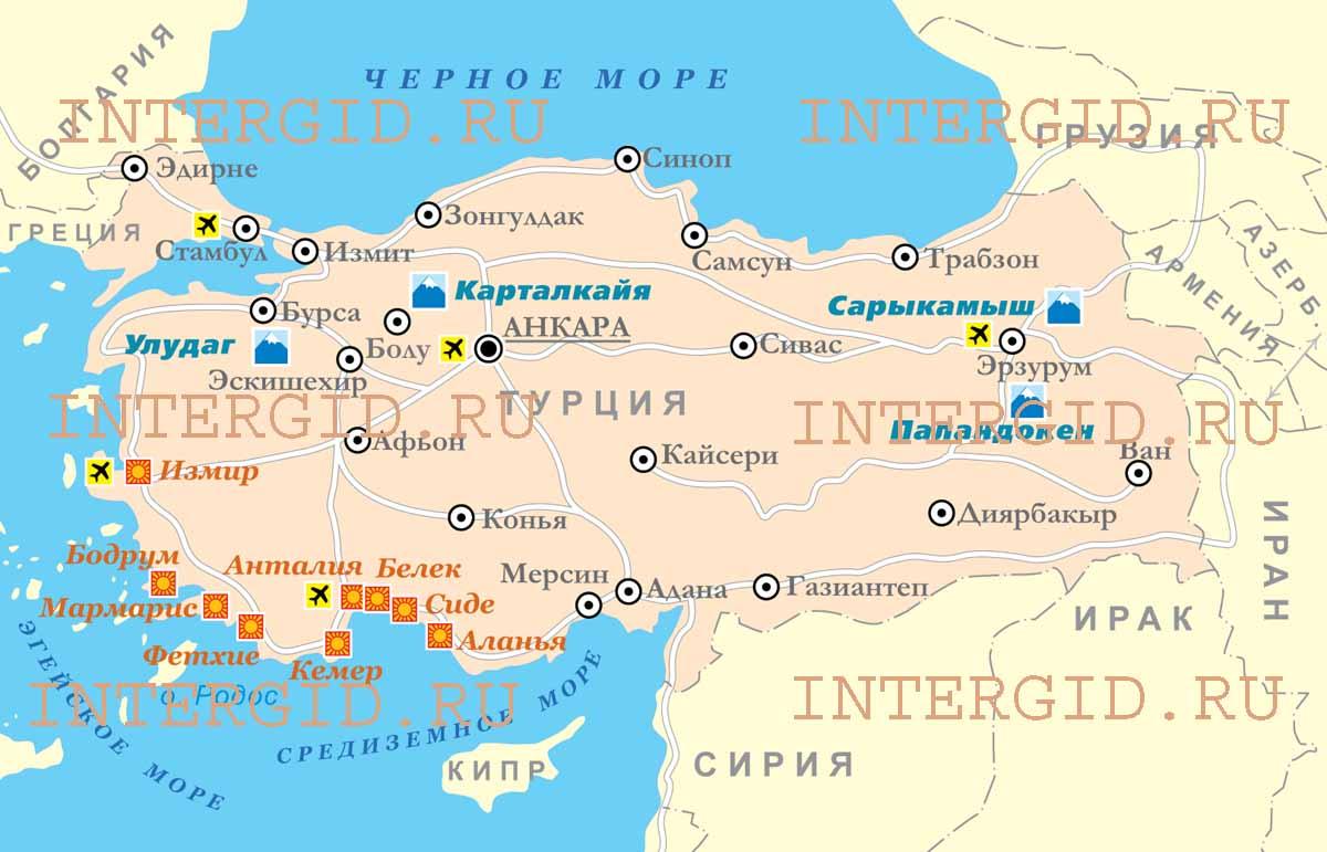 Уважаемые туристы, если Вас интересует отдых в Турции.  Будем рады предоставить Вам путевки на курорты Турции по...