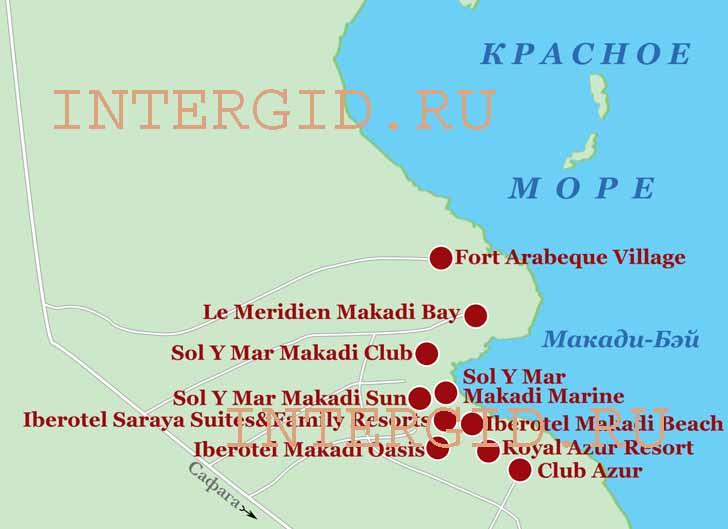 Карта Макади Бей. Схема
