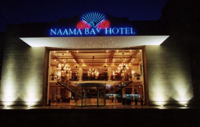 Tropitel Naama Bay 5*